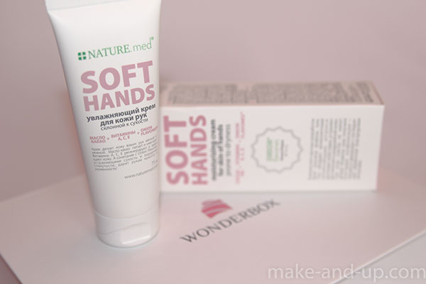 wonderbox_naturemed_hand_cream