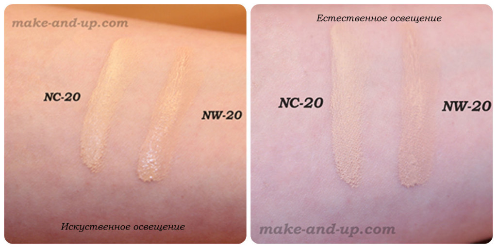 MAC Select Cover-Up Concealer свотчи swatches