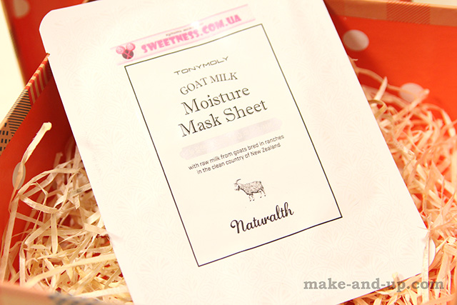 Tony Moly Goat Milk Moisture Mask Sheet