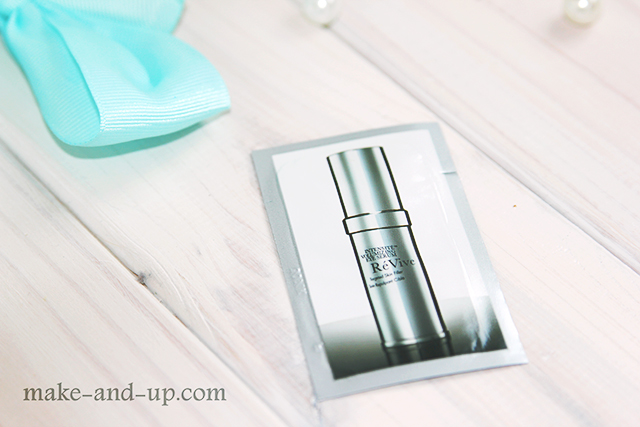 Revive Intensite Volumizing Eye Serum