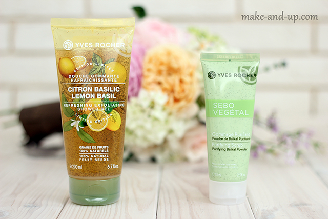 гоммаж для лица Yves Rocher Sebo Vegetal Purifying Scrub отзывы