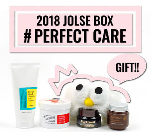 Jolse Box купить