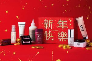 Lookfantastic Chinese New Year Limited Edition Beauty Box наполнение