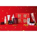 Lookfantastic Chinese New Year Limited Edition Beauty Box — наполнение