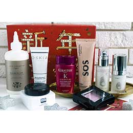 Lookfantastic Chinese New Year Limited Edition Beauty Box обзор