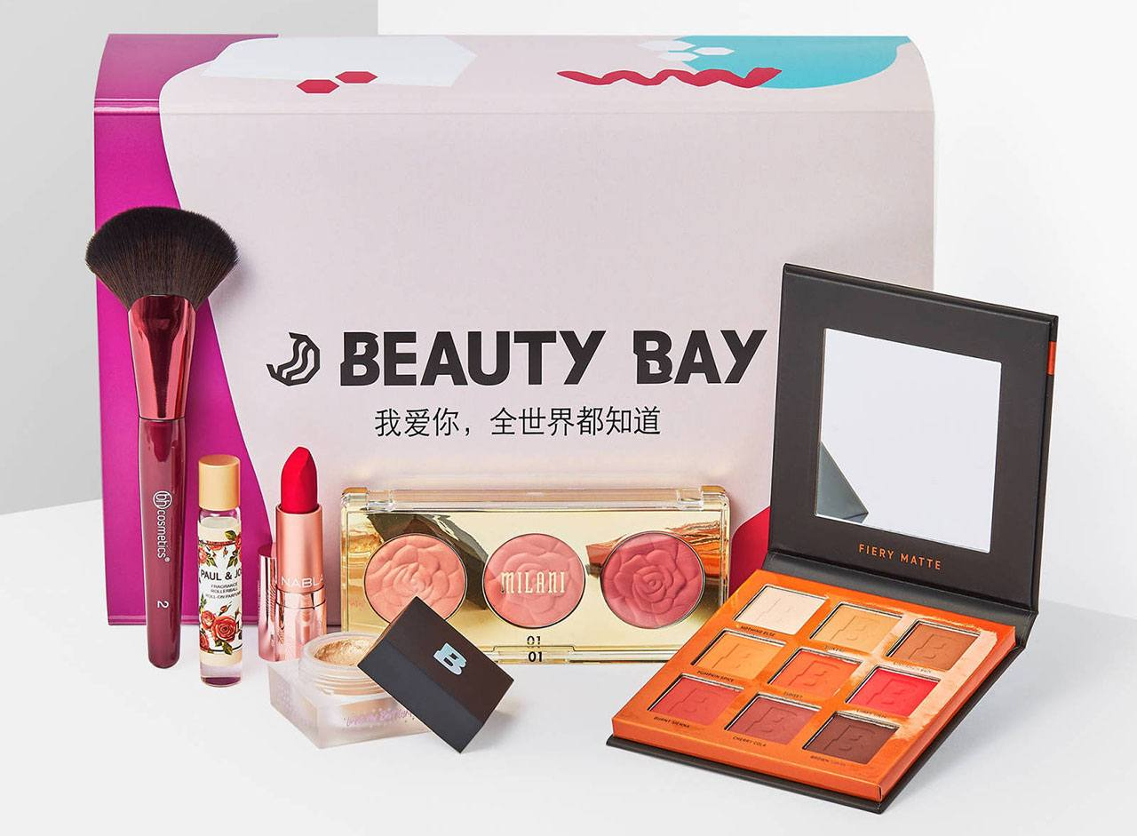 Коробочка Beauty Bay Beauty In Love Box