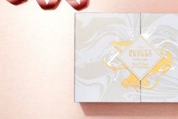 The Beauty Expert Collection 12 Days of Christmas Advent Calendar — уже в продаже!