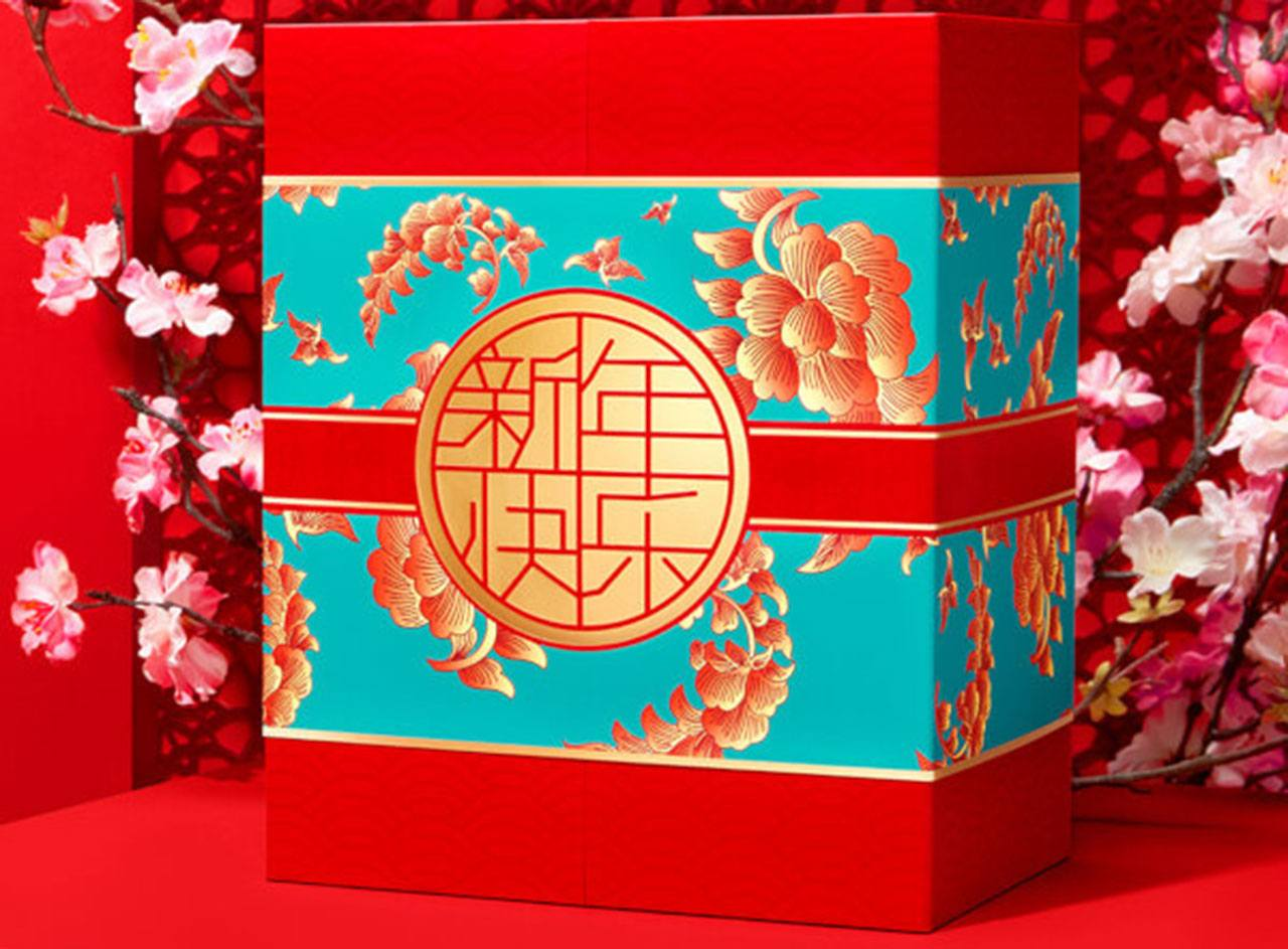 Lookfantastic 2020 Chinese New Year Spring Flower Box