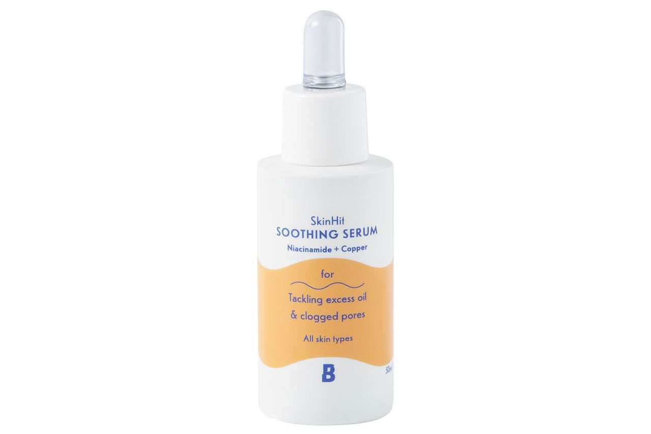 Skincare By BEAUTY BAY Skinhit Soothing Serum